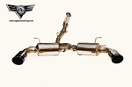 T1R - Racing Sparrow 70RS Dual Exhaust System - Scion FR-S / Subaru BRZ 2013-2014